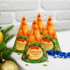 """The cap paper """"Bright New year"""" tangerines"""