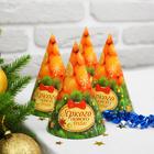 """Колпак бумажный """"Яркого Нового года"""" мандарины"""
