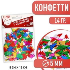 Конфетти «Праздничное конфетти» ёлочки 14 гр