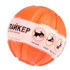 "Мячик ""Лайкер"", диаметр 7 см"