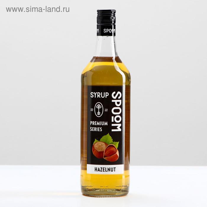 Сироп Spoom Лесной орех, 1 л