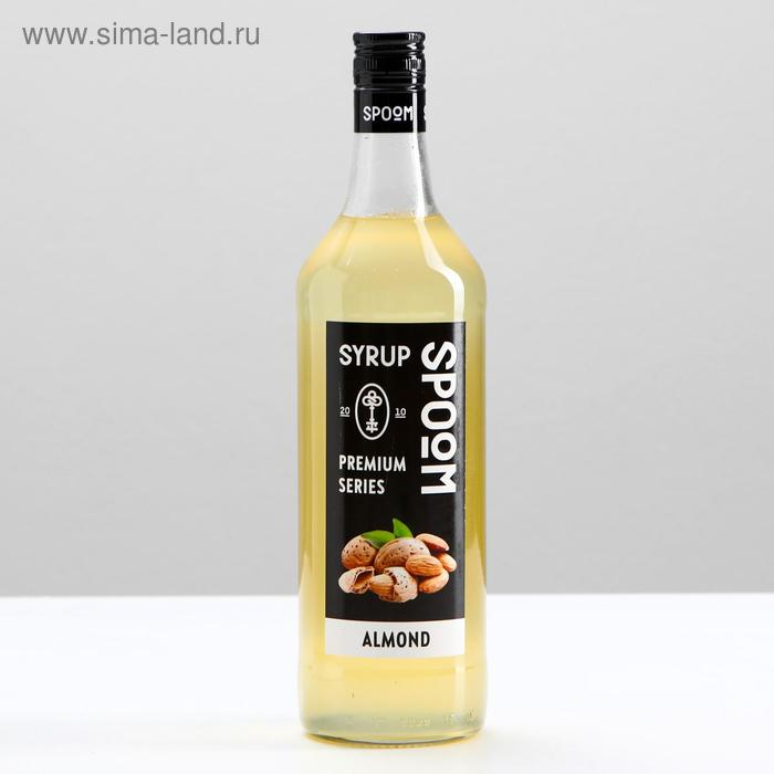 Сироп Spoom Миндаль, 1 л