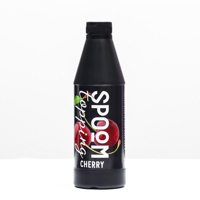 Топпинг Spoom Вишня, 1 кг