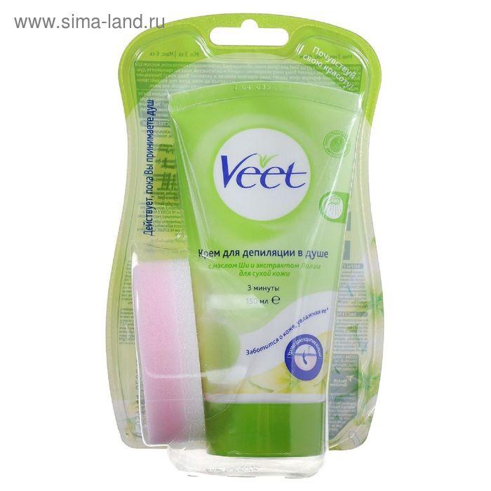 Крем для депиляции в душе Veet для сухой кожи, 150 мл, в коробке 5 шт