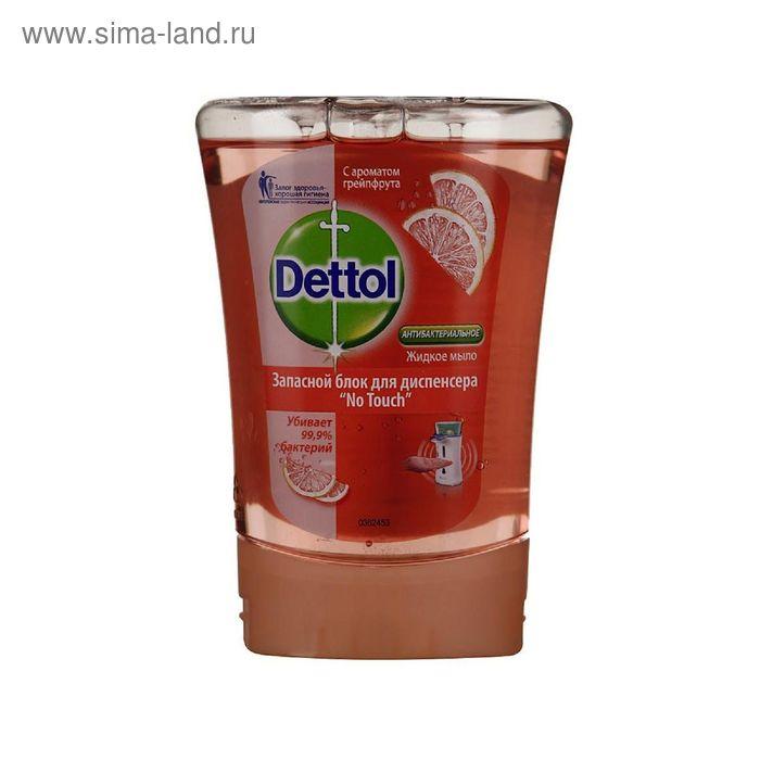 Запасной блок жидкого мыла для диспенсера Dettol с ароматом грейпфрута, 250 мл