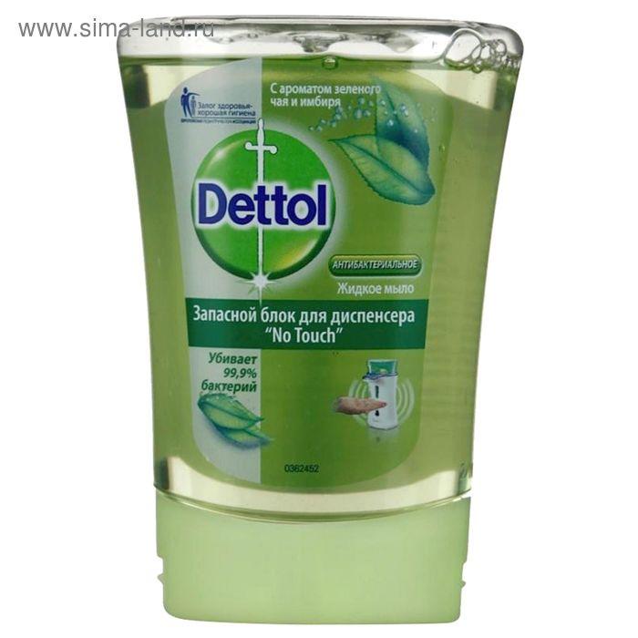 Запасной блок жидкого мыла для диспенсера Dettol с ароматом зелёного чая и имбиря, 250 мл