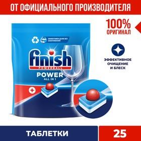 Таблетки для мытья посуды в посудомоечных машинах Finish All in 1 Max, 25 шт