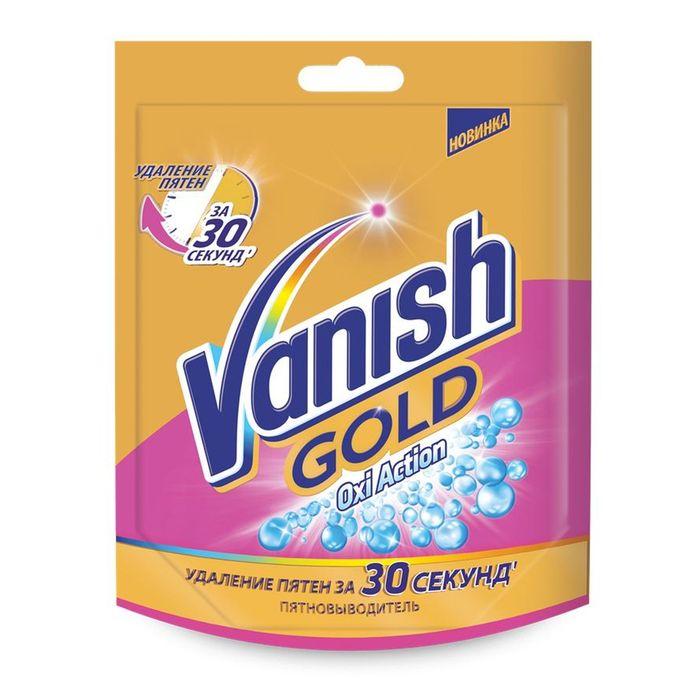 Пятновыводитель Vanish Oxi Action Gold, 250 г