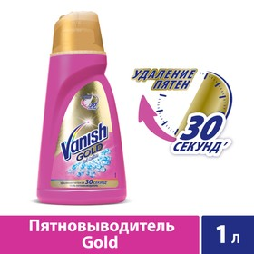 Пятновыводитель Vanish Oxi Action Gold, гель, 1 л