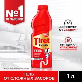 Гель для устранения сложных засоров Tiret Turbo, 1 л