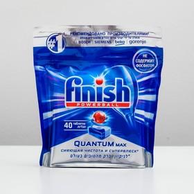 Таблетки Finish Quantum Max для посудомоечных машин, 40 шт