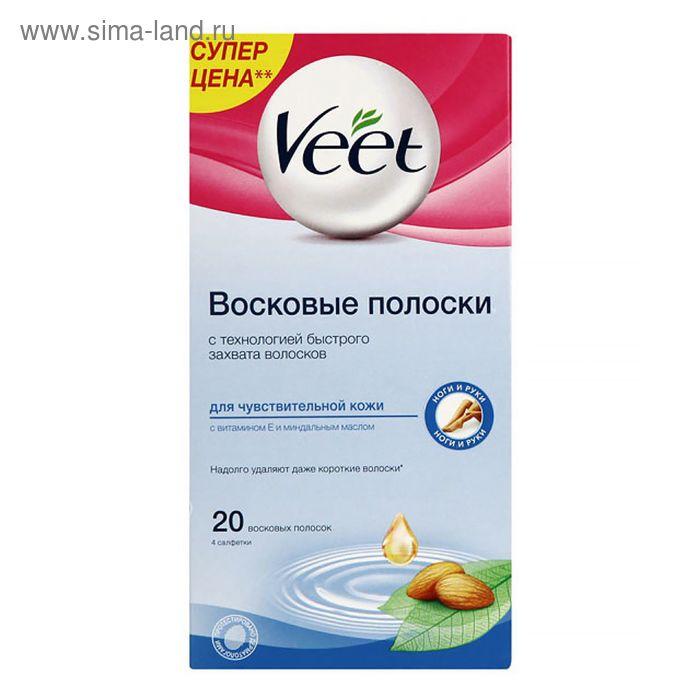 Восковые полоски Veet для чувствительной кожи, 20 шт.
