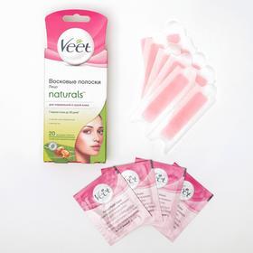 Восковые полоски для лица Veet Naturals с маслом ши, 20 шт.