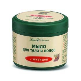 Мыло для тела и волос Невская косметика, с живицей, 300 мл