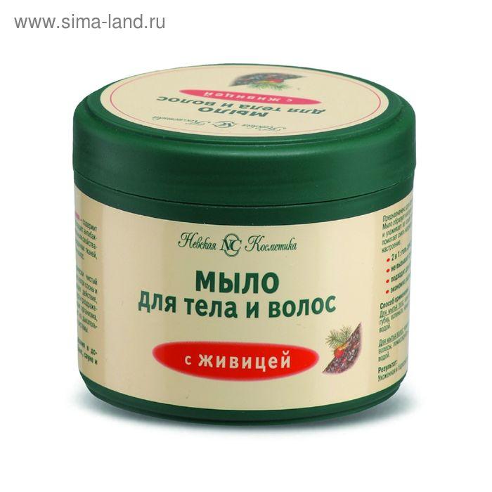 """Мыло для тела и волос """"Невская косметика"""" с живицей, 300 мл"""