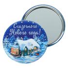 """Зеркало """"Сказочного Нового года"""""""