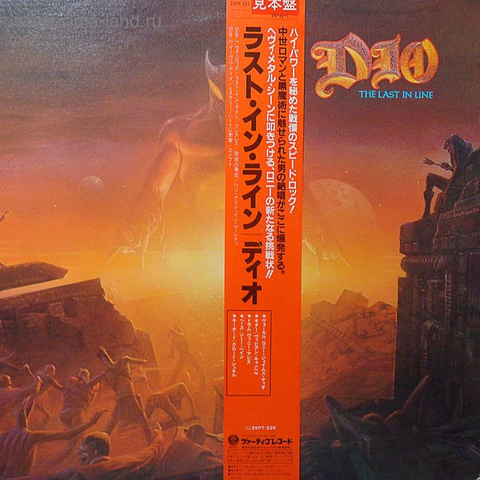 Виниловая пластинка Dio - The Last In Line