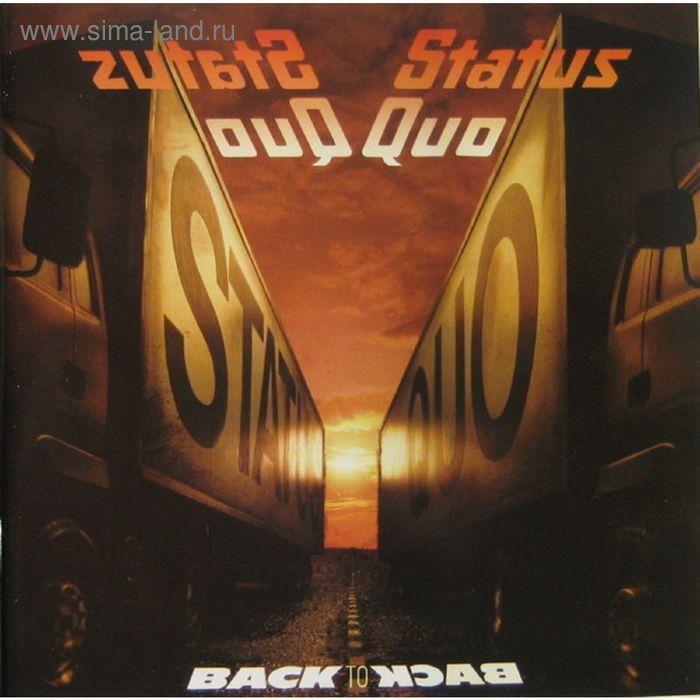 Виниловая пластинка Status Quo - 1982