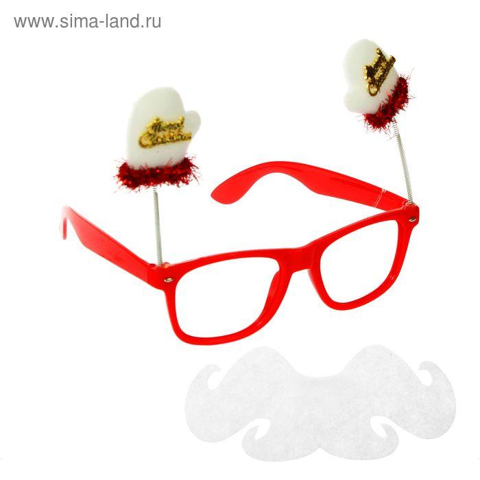 """Карнавальные очки """"Дед Мороз"""" с рукавичками и бородой"""