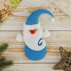 "Мягкая ёлочная игрушка ""Голубой Дед Мороз"""