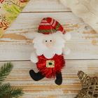 """Мягкая ёлочная игрушка """"Блеск"""" красный Дед Мороз"""