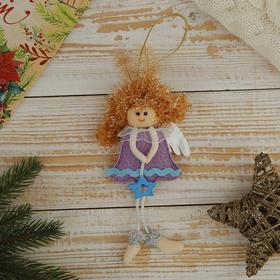 "Soft Christmas toy ""Fairy with zvesdochka"" purple dress"
