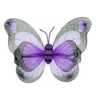 """Карнавальные крылья """"Бабочка"""", цвет фиолетовый"""
