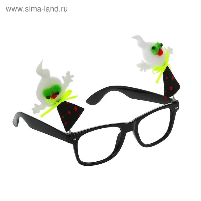 """Карнавальные очки """"Привидение"""""""