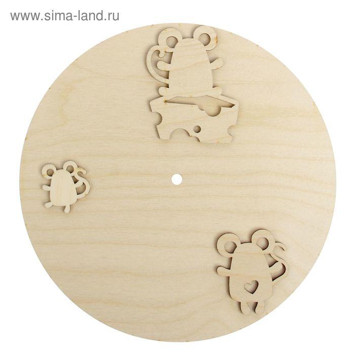 """Заготовка для декора """"Мышки и сыр № 2"""", часы, набор 4 детали, d=24 см"""