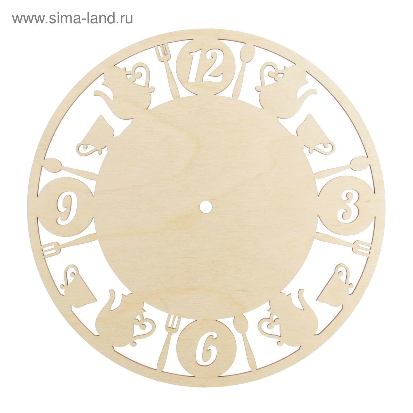 Купить заготовку часы цифры золотые часы тиссот в москве купить