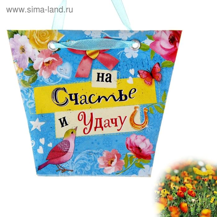 """Аромасаше в сумочке """"На счастье и удачу"""", аромат цветочная поляна"""