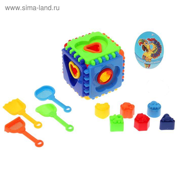 Сортер-куб развивающий, 10 элементов, с песочным набором