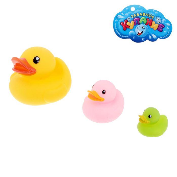 Набор игрушек для купания «Утки», 3 шт.
