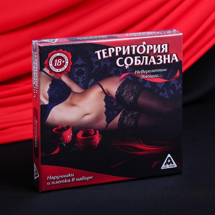 """Игра секс """"Территория соблазна""""(наручники, карты-фанты, плетка)"""