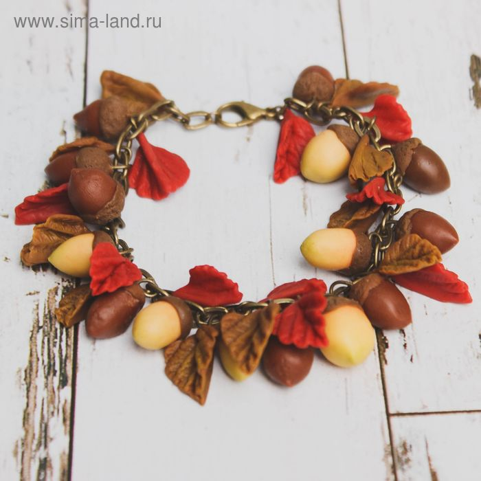 """Браслет ручная работа """"Осень"""" цвет коричнево-жёлтый"""
