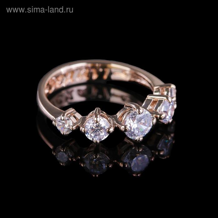 """Кольцо """"Зарбо"""", размер 19, цвет белый в золоте"""