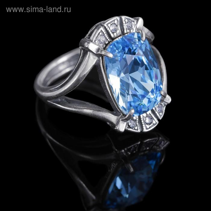 """Кольцо """"Гололед"""", размер 19, цвет голубой в черненом серебре"""