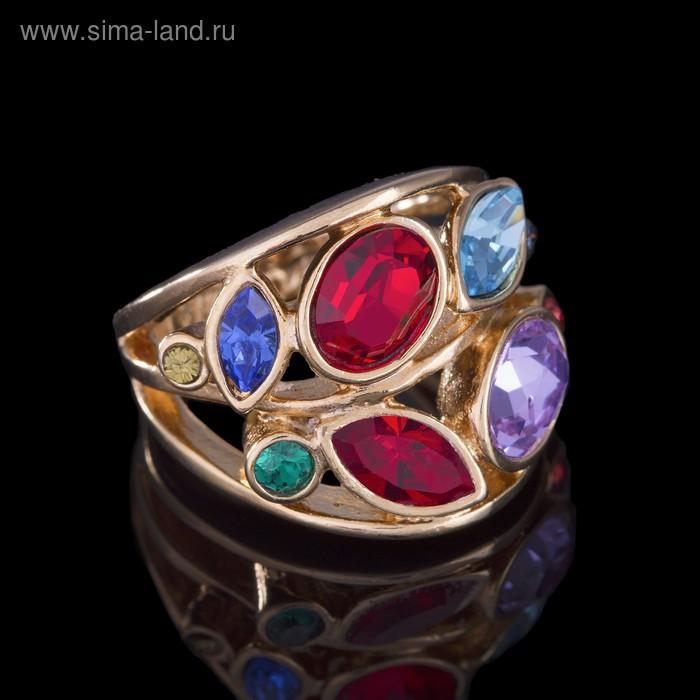 """Кольцо """"Нулви"""", размер 18, цветное в золоте"""