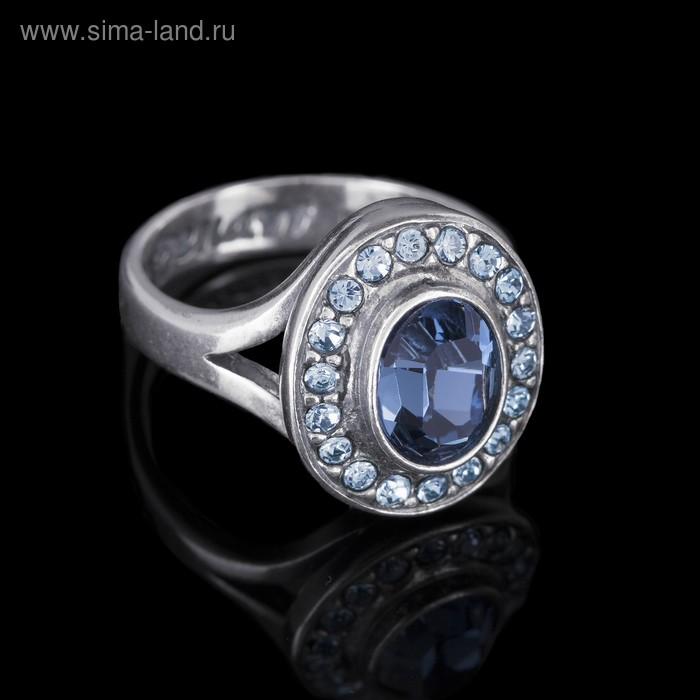 """Кольцо """"Навогеро"""", размер 19, цвет синий в черненом серебре"""