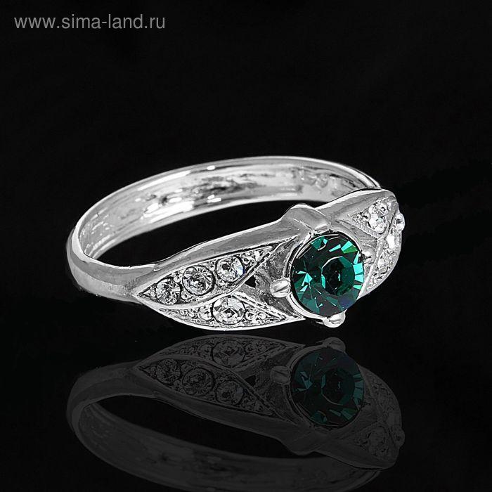 """Кольцо """"Юнис"""", размер 18, цвет зеленый в серебре"""