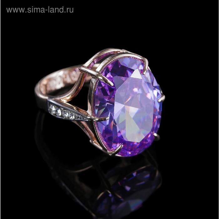 """Кольцо """"Вельмера"""" размер 19, цвет фиолетовый в золоте"""