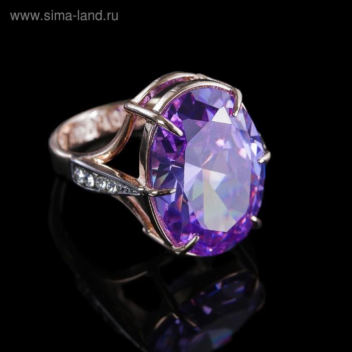 """Кольцо """"Вельмера"""" размер 18, цвет фиолетовый в золоте"""