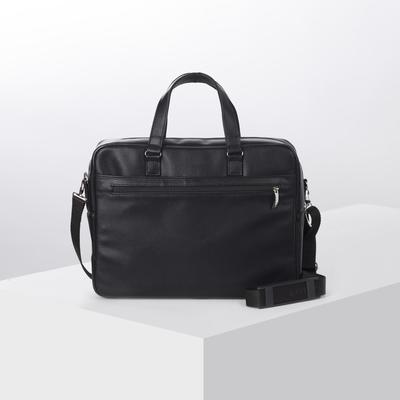 Сумка мужская на молнии, 1 отдел, 1 наружный карман, длинный ремень, чёрная