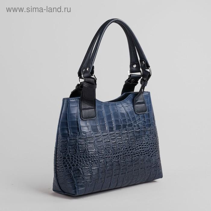 Сумка женская на молнии, 1 отдел, 1 наружный карман, синий крокодил