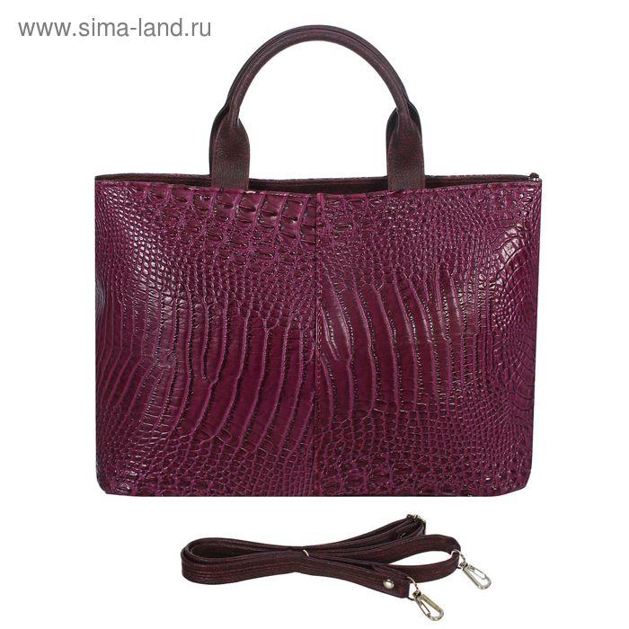 Сумка женская на молнии, 3 отдела, 1 наружный карман, длинный ремень, фиолетовый крокодил
