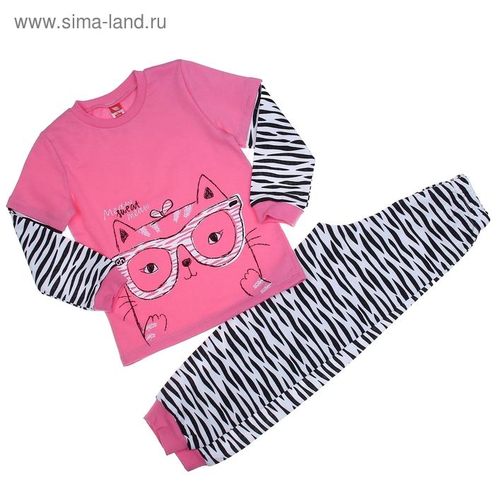 Пижама для девочки, рост 110 см (60), цвет розовый (арт. CAK 5251_Д)