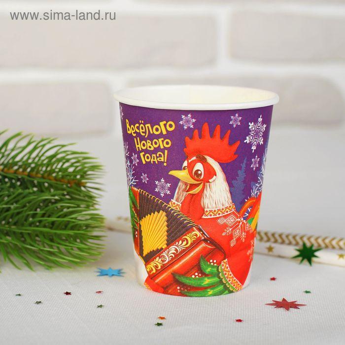"""Стакан бумажный """"Веселого Нового года"""" веселый петух (250 мл)"""
