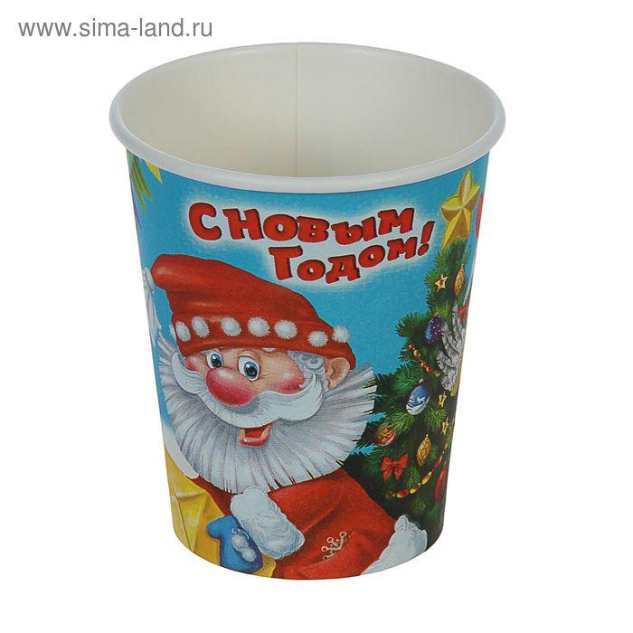 """Стакан бумажный """"С Новым годом"""" петух и дед  мороз (250 мл)"""
