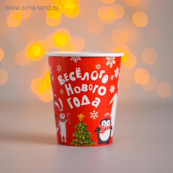 "Glass paper ""happy New year"" Santa Claus and friends (250 ml)"