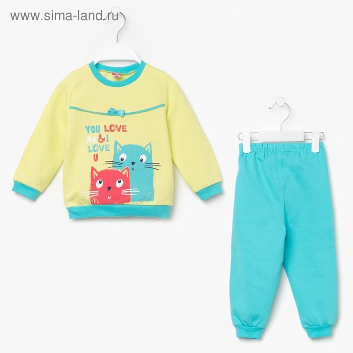 Пижама для девочки, рост 98 см (56), цвет салатовый/бирюзовый (арт. CAB 5246_Д)